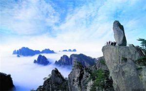 Baiyun Mountain, Guangzhou
