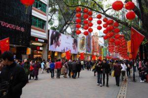 Beijing Lu, Guangzhou